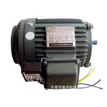 廠家供應 東元剎車電機 3.7KW機械設備電動機 三相異步電動機