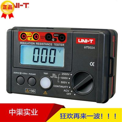 优利德绝缘电阻测试仪UT502A兆欧表UT-502A摇表2500V