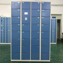 24门IC卡鞋柜智能员工柜工厂一卡通鞋柜车间员工卡智能柜可定制