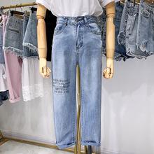 韩国东大门夏季新款高腰显瘦宽松九分直筒裤刺绣牛仔裤女