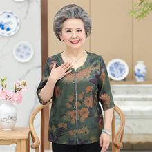 中老年女裝仿真絲上衣中國風夏季五分袖復古印花開衫批發一件代發