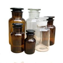 批发透明色 茶色棕色玻璃广口瓶瓶 小口瓶医药化学用品玻璃分装瓶