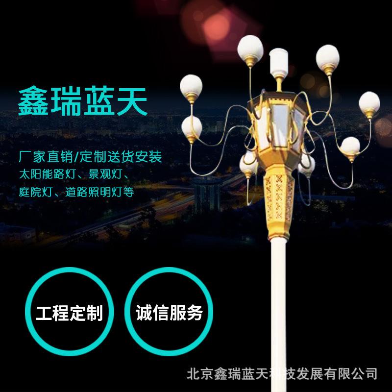 厂家直销户外照明一体化太阳能路灯广场装饰景观灯街道灯具批发