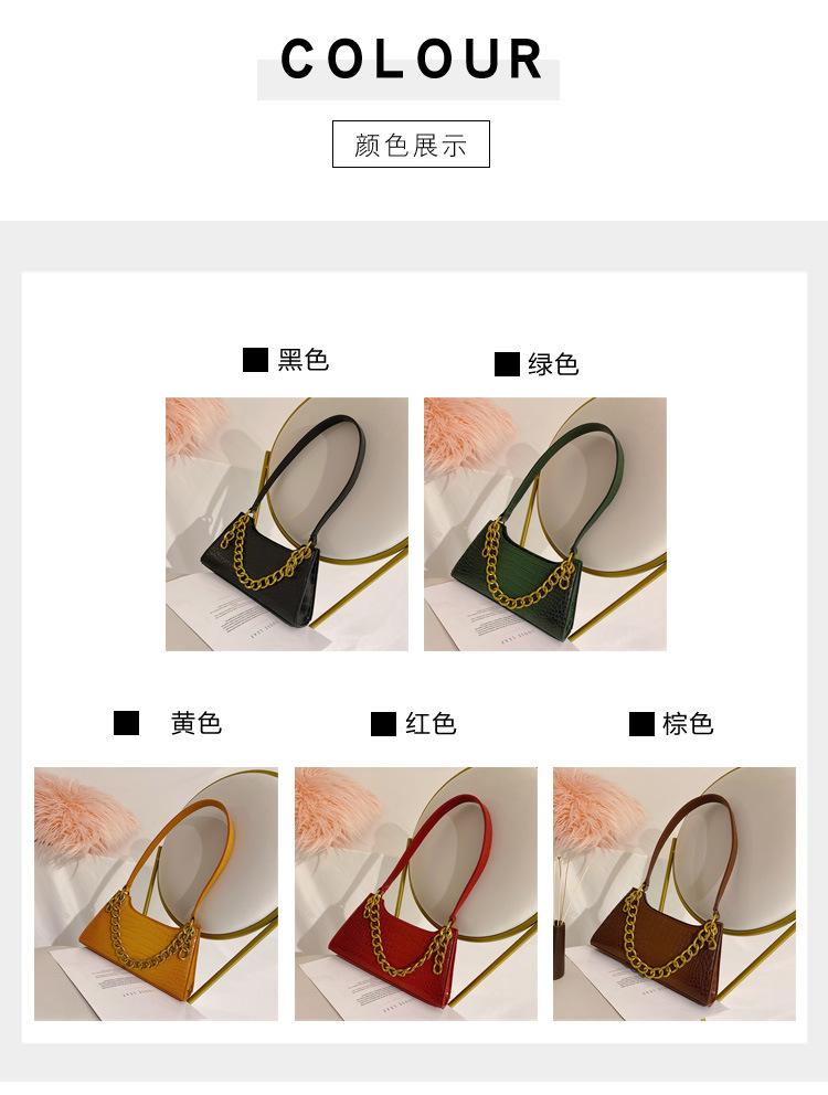 New fashion retro stone pattern thick chain handbag female simple shoulder small square bag NHPB178591