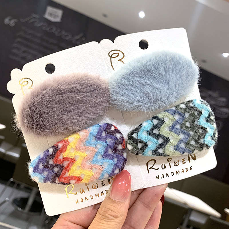 Plush hair clip plush bb clip children girls Korean baby clip hair accessories side clip hairpin princess girl NHSA226589