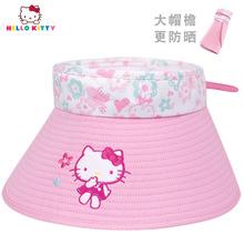 凱蒂貓兒童帽子夏薄防曬太陽遮陽空頂大檐帽女童女孩公主小孩寶寶