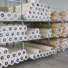 門幅2.8米數碼印花加工熱升華轉印紙卷筒窗簾熱轉移印花紙200米卷