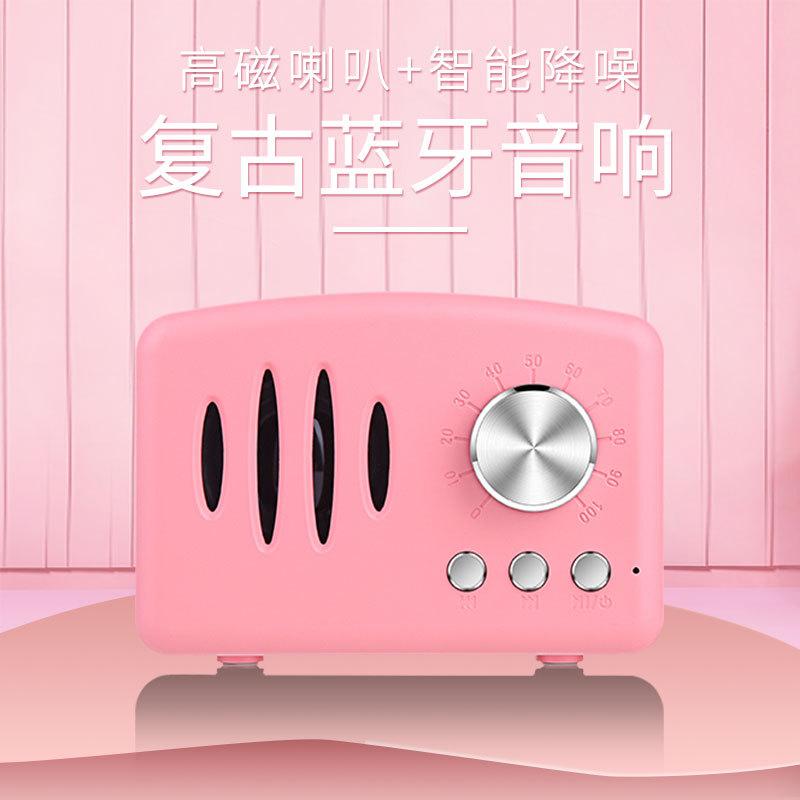 新款迷你创意复古蓝牙小音箱礼品无线智能收音机低音插卡手机音响