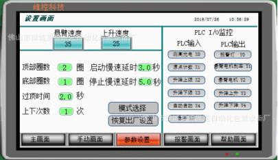 robo-s5固定款县臂式缠绕机细节图5.jpg