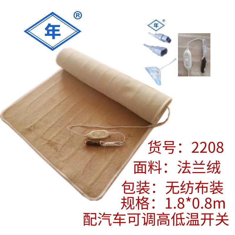 年牌24v法兰绒水管型电热毯1.8m后排汽车电热毯车载电热毯加热垫