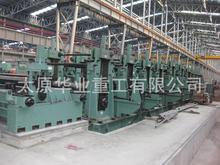 大管径直缝高频焊管设备 HG165 生产厂家 专业定制 直缝焊管机组