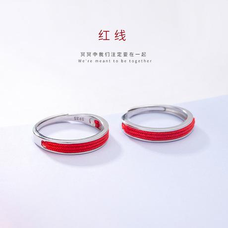 Cặp dây đỏ đôi nhẫn s925 toàn thân sterling bạc tim thậm chí trái tim dây đỏ nam đôi nữ đẩy vòng trắng 5388