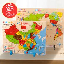 大号加厚磁性中国世界地图拼图儿童益智早教磁力立体拼板抖音玩具