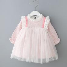 貝酷雨韓版女童蓬蓬網紗裙秋裝蕾絲公主裙洋氣裙子一件代發E93026