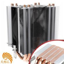 原裝天極風冰塔四熱銅管1155 amd雙塔CPU風扇 多平臺CPU散熱器
