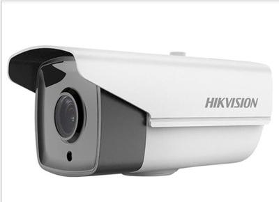 海康威视 DS-2CD2T45-I5 400万ICR红外阵列筒型网络摄像机