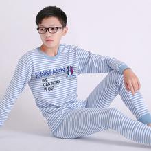 青少年儿童全棉秋衣秋裤中大童棉毛衫纯棉中学生保暖内衣套装男童