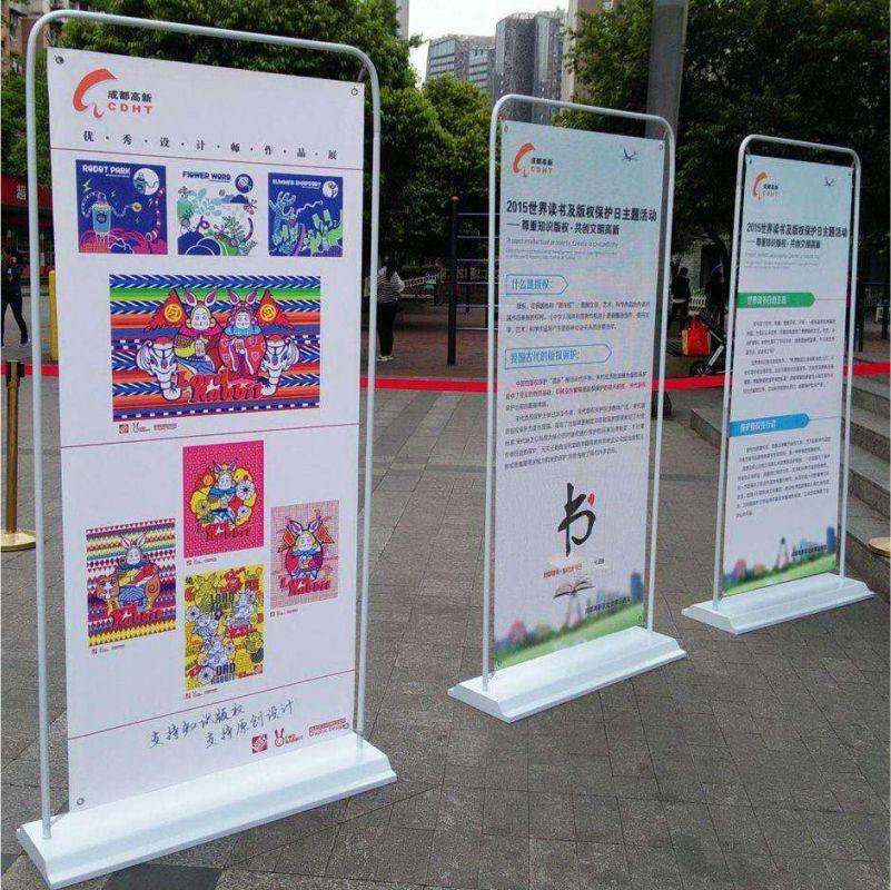 深圳厂家 易拉宝门型展架x展架80x180定制 广告高清写真喷绘海报