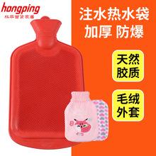 注水式橡膠熱水袋 布套防暴大號暖手寶毛線外套沖水暖水袋暖宮寶