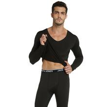 男士緊身無痕保暖內衣套裝V領加絨超薄款秋衣秋褲套裝發熱纖維