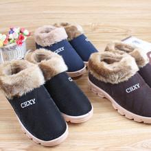 老北京布鞋男棉鞋冬季新款加绒保暖老人男鞋防滑加厚中老年爸爸鞋