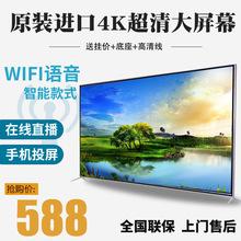樂視小米32英寸液晶電視機55寸高清平板40網絡智能50語音wifi特價