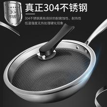 厂家直销无油烟不粘无涂层304不锈钢 三层钢五层钢炒锅 厨房用品