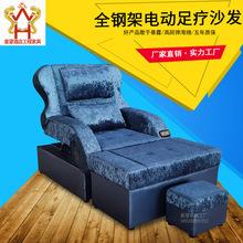 皇望家具工厂直销沐足椅弧形皮配布电动足疗沙发按摩躺椅批发定制