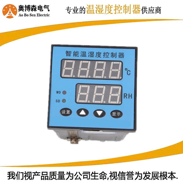 温湿度控制器-4