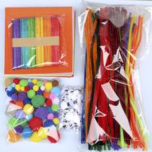 亚马逊毛毡布扭扭棒毛毛球DIY手工组合活动眼睛雪糕棒菜单材料包