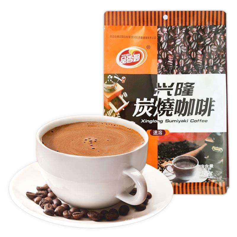 包邮 海南特产 品香园兴隆炭烧咖啡320g 三合一速溶咖啡粉