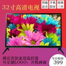 廠家直銷特價電視機32寸液晶智能wifi網絡tv  高清DLED平板電視