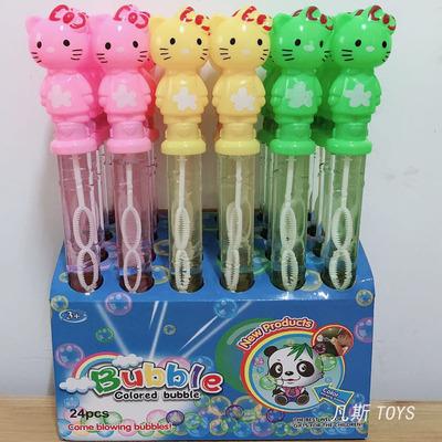 现货夏季热卖 36CM大号卡通KT猫泡泡棒带泡泡水 儿童吹泡泡玩具
