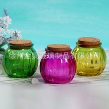 廠家直銷木塞收納罐創意南瓜玻璃儲物罐糖果瓶調料瓶可定制