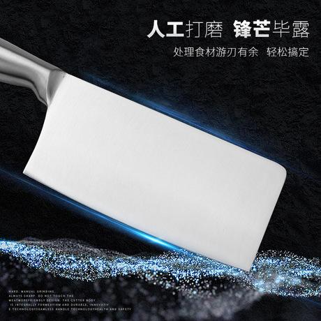 Công cụ Set dao con dao nhà bếp bằng thép không gỉ bếp đặt Qi Jiantao một túi quà tặng bài viết Dao và kéo