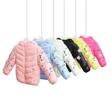 秋冬季新款兒童輕薄棉服 女童羽絨棉衣外套寶寶中小童女童棉襖