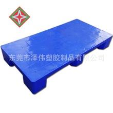 1000*500地臺板平面九腳托盤叉車塑料托盤塑料卡板 瓷磚膠專用
