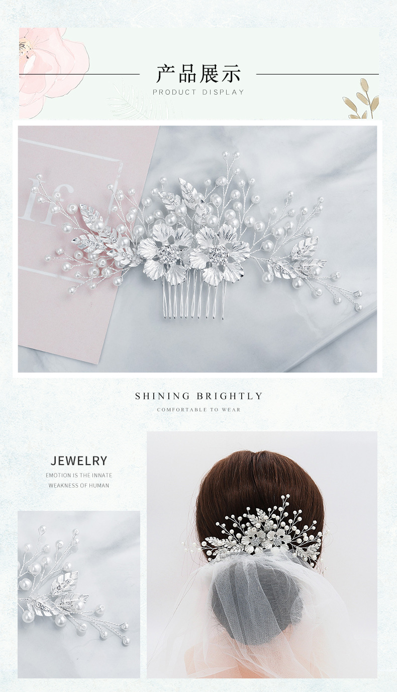 Bride DIY handmade hair accessories alloy flower diamond insert comb comb wedding head jewelry NHHS197399
