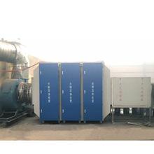 供应 uv光解设备 光氧催化废气处理设备 生物净化器 光氧净化器