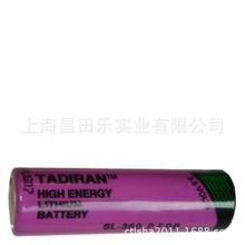 西门子锂电池3.6 V/2.3 AH 适用于S7-400电源模块6ES7971-0BA00