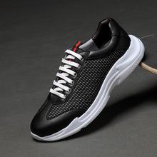 夏季男士網布鞋45特大碼運動休閑鞋減震戶外46加大號透氣男旅游鞋