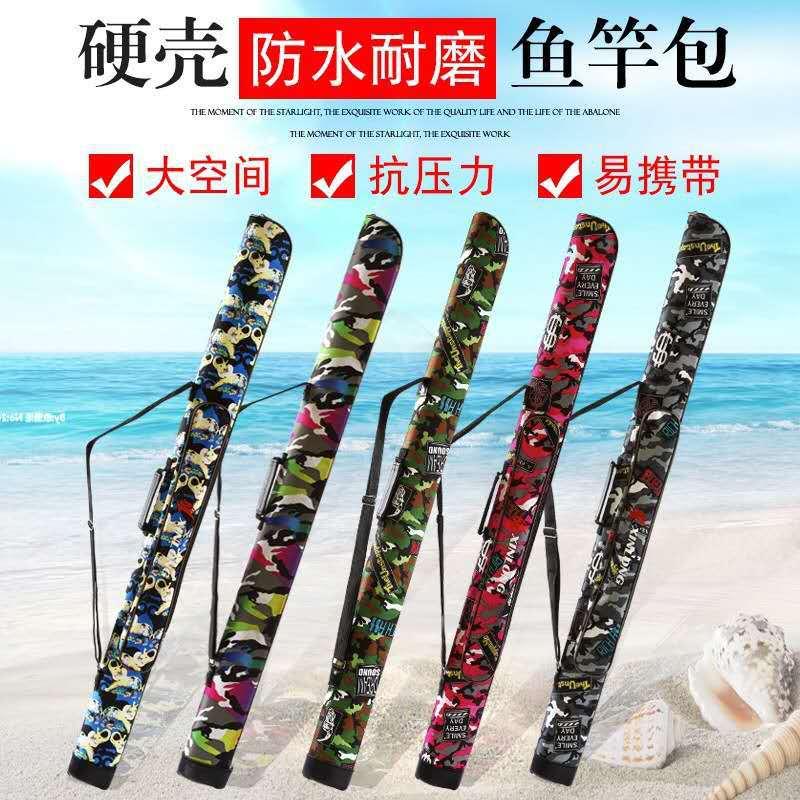 渔具包新款 钓鱼竿包定型时尚迷彩钓具收纳包硬壳鱼杆包 厂家直销