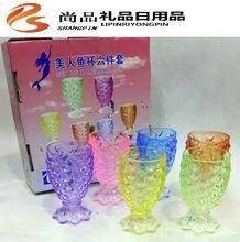 美人鱼杯四件套玻璃杯六只装冷饮杯果汁杯鱼鳞杯二件套凤梨杯尚品