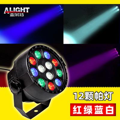 新款12颗LED帕灯 声控全彩染色灯 DISCO聚光灯 背景投光灯KTV酒吧