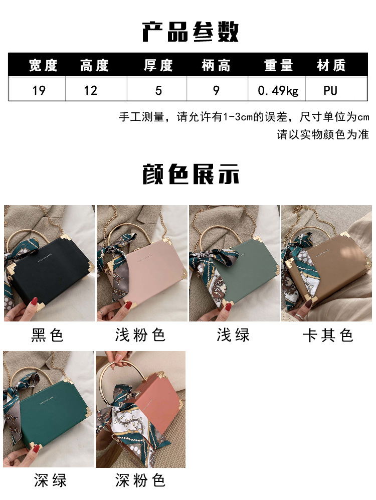 Shaped small luggage lock small square bag new scarf single shoulder messenger bag NHTC189331