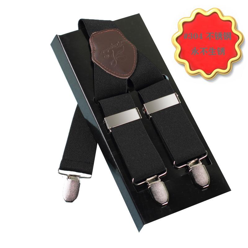 304不锈钢 男士背带 真皮 商务腰带西服西裤吊带 三夹 商标可定做