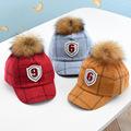 儿童新款遮阳帽子男童太阳帽秋冬季韩版女童真貉子毛球鸭舌帽
