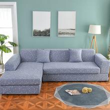 沙發套罩全包萬能套簡約彈力通用組合型沙發罩皮沙發墊巾全蓋布藝