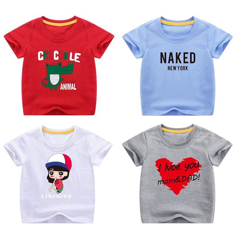 韩版童装夏季2019新款 宝宝短袖T恤男孩女孩半袖汗衫儿童衣服