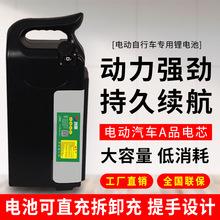 電動車48V鋰電池愛瑪新日臺鈴小刀36V10AH12AH電動自行車電瓶
